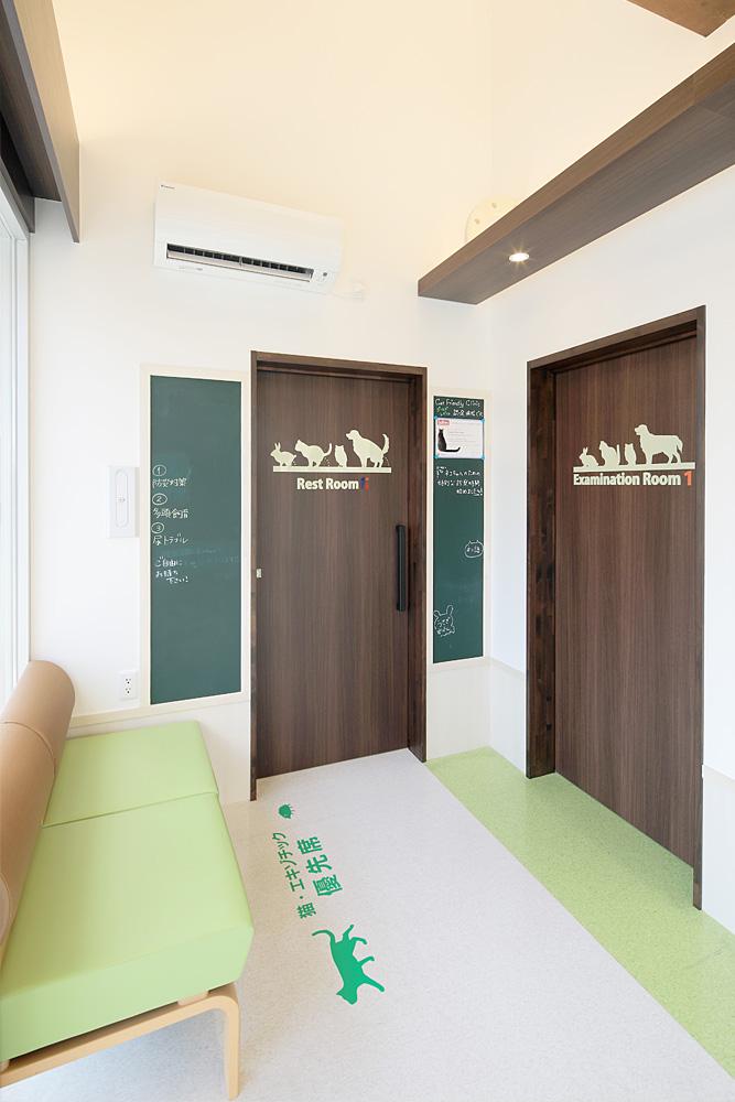 待合室(第1診療室前)